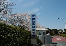200521kouwa-iriguti.JPG