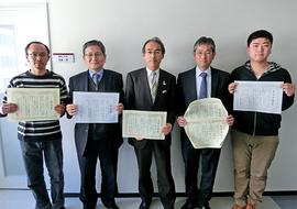 技術賞・産学連携賞