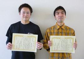 日本地域学会優秀発表賞