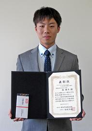 平成26年度電気学会東海支部長賞