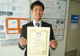 日本鉄鋼協会第169回春季講演大会学生ポスターセッション 努力賞