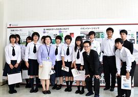 豊橋南高等学校制服画像
