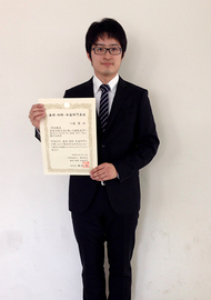 平成26年優秀論文発表賞