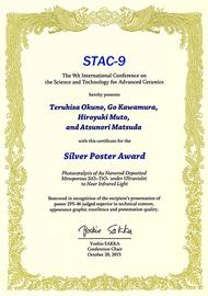 Silver Poster Award