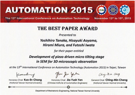 Automation 2015 The Best Paper Award