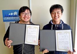 第25回学生による材料フォーラム 優秀ポスター賞
