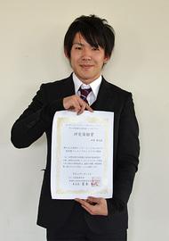 第7回集積化MEMSシンポジウム 研究奨励賞