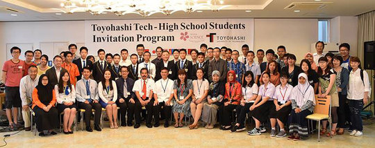 Toyohashi Tech - High School Students Invitation Program 2016