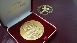 第六回ロボティクスシンポジア研究奨励賞