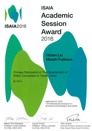 ISAIA Academic Session Award 2016