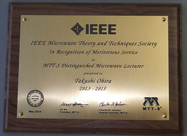 IEEE MTT-S Distinguished Microwave Lecturer