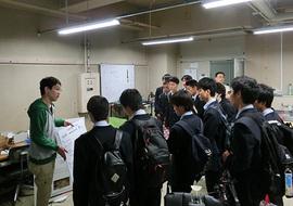 静岡県立清流館高等学校