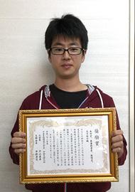 日本生物環境工学会中部支部研究発表会 奨励賞