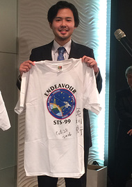 A Dr. Mohri autographed T-shirt given to recipients of the award