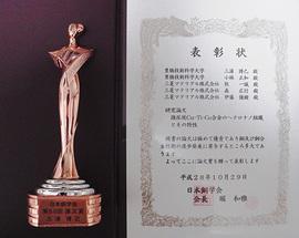 第50回論文賞