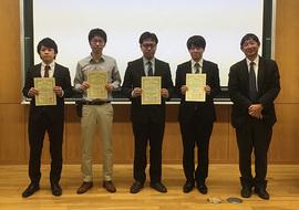 応用物理学会結晶工学分科会発表奨励賞