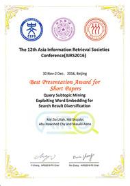 Best Presentation Award for Short Papers