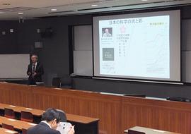 研究不正行為について説明する家日本学術振興会理事