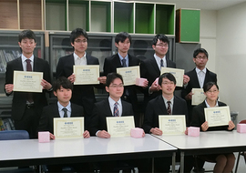 Three students won Excellent Student Award