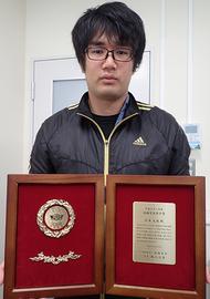 平成二十八年度溶接学会奨学賞