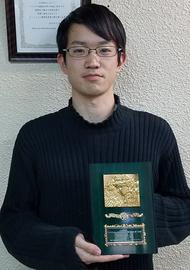 第3回エレクトロニクスソサイエティ優秀学生修了表彰