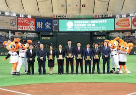 大学生のベースボールビジネスアワード2016 優秀賞