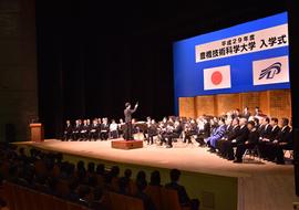 吹奏楽団による歓迎演奏