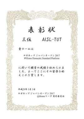 170508-1jyushou-miura.jpg