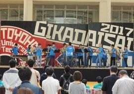 171012gikadaisai1.JPG