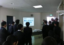 171124kengaku4.JPG