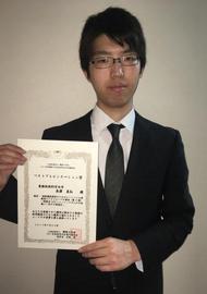 171227jyusyo-naga2.JPG