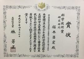 180418jusyo-huku-soujou.jpg