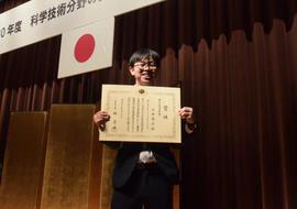 180418jusyo-nagai.jpg