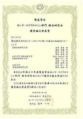 181002jusyo-doi.jpg