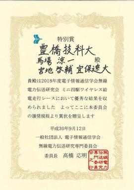 181009jusyo-baba3-syoujou_MIni4.jpg