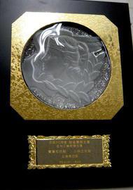 181115jusyo-aomiukoba-tate.JPG