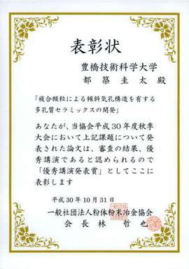 181122jusyo-tuzuki-syoujou.jpg