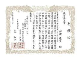 190110jusyo-kamitsu.jpg