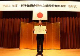 190418jusyo-takahashi.JPG