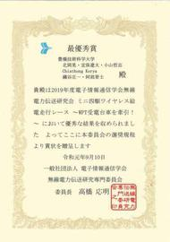 190925jyusyo-4.jpg
