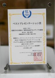 191007jusyo-kagawa-syoujou.jpg