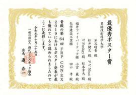 191101jusyo-yosiya.jpg