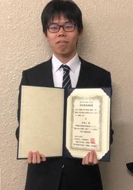 191218jusyo-maki.jpg