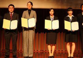191218jusyo-naka_presentation_award.jpg