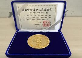 200226jusyo-kisida-medal.jpg