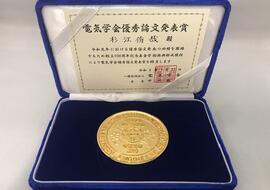 200226jusyo-sugie-medal.jpg