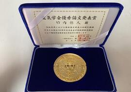 200226jusyo-takeuchi-medal.jpg