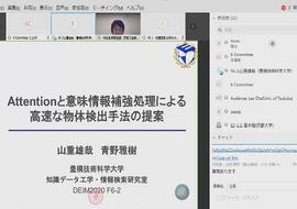 200312jusyo-yamashige2.jpg