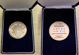 200324jusyo-hagi-medal2.jpg