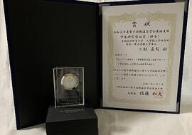 200618jusyo-hutamura.jpg
